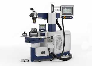 The latest in technology at Mawatec: laser welding
